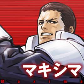 マキシマ (KOF)の画像 p1_4