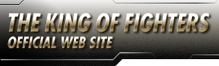 THE KING OF FIGHTERS OFFICIAL WEB SITE